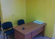 офис в Алуште