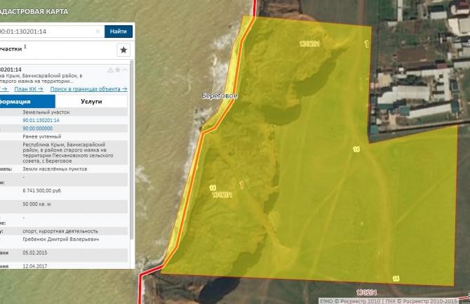 Продаётся Земельный участок в селе Береговое